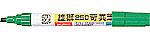 雄獅 250方頭麥克筆(8色/組)