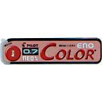PILOT色色自動鉛筆芯