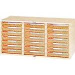A4-7307 三排文件櫃
