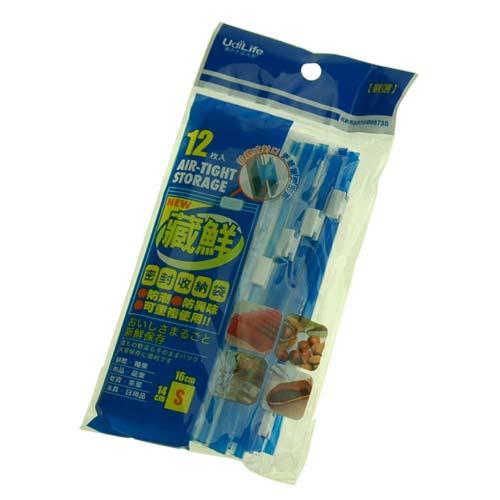 SB9873S  藏鮮密封袋  14*16cm  (12入)