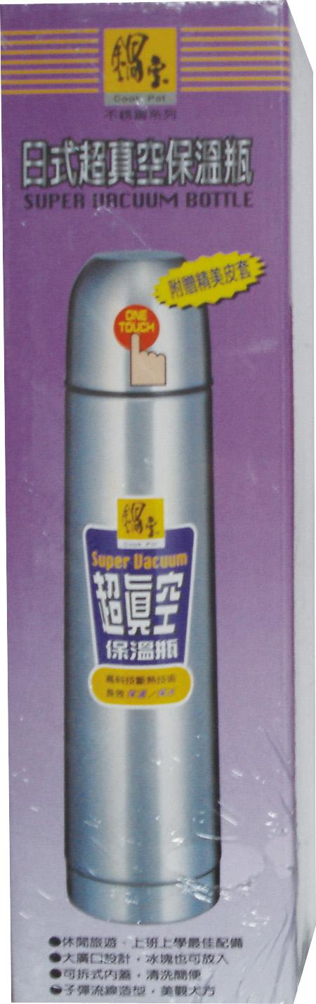 VB-8001-YXM 鍋寶日式真空保溫瓶