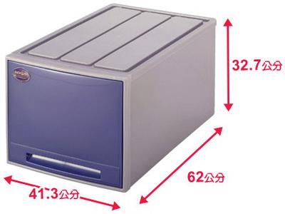 KB-899 超大抽屜整理箱